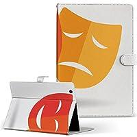 dtab Compact d-02K docomo ドコモ タブレット 手帳型 タブレットケース タブレットカバー カバー レザー ケース 手帳タイプ フリップ ダイアリー 二つ折り 010307