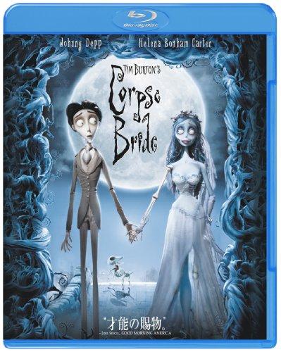 『ティム・バートンのコープスブライド [Blu-ray]』のトップ画像