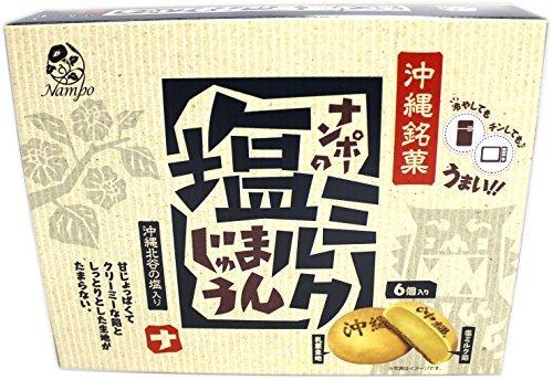ナンポー ナンポーの塩ミルクまんじゅう 6個入り×10箱