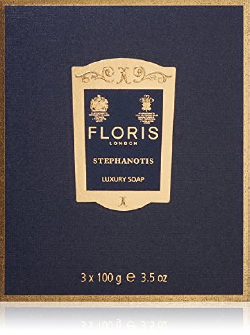 発言する色合いもっともらしいフローリス バスエッセンス ステファノティス 50ml/1.7oz 50ml/1.7oz