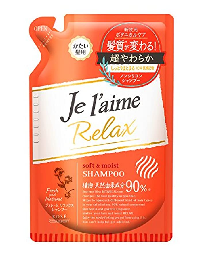 腹痛つぶすパプアニューギニアKOSE コーセー ジュレーム リラックス シャンプー ノンシリコン ボタニカル ケア (ソフト & モイスト) かたい髪用 つめかえ 400mL