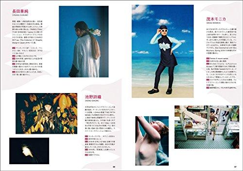COMMERCIAL PHOTO (コマーシャル・フォト) 2018年 8月号