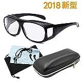 GOKEI_CO 拡大鏡 メガネ めがね ルーペメガネ 1.6倍 「スマホ パソコン 老眼」対策 えんきん 鏡 メガネ型拡大鏡 ルーペ 5点セット 「1年間の安心保証] ブラック