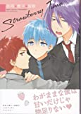 StrawberryTime 赤司黒子紫原 (PIPIOコミック)