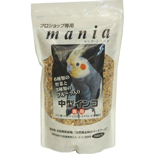 黒瀬ペットフード プロショップ専用 mania 中型インコ 1L