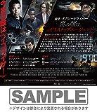 イコライザー2 ブルーレイ&DVDセット [Blu-ray] 画像
