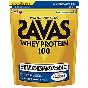 明治 ザバス ホエイプロテイン100 バニラ味【50食分】 1,050g