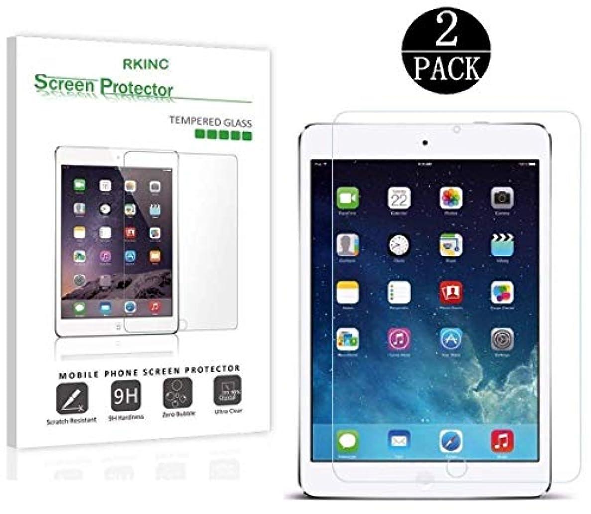 どきどき作曲家メルボルンRKINC iPad 2/3/4 第2世代 第4世代 スクリーンプロテクター ガラス 0.33m 2.5D 角丸型 強化ガラス スクリーンプロテクター Apple iPad 2/3/4用 2枚パック