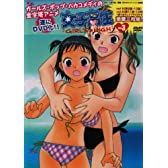 女子高生 GIRL'S HIGH DVD-BOX 3