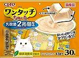 チャオ (CIAO) 猫用おやつ ワンタッチちゅ~る とりささみバラエティ 13g×30個