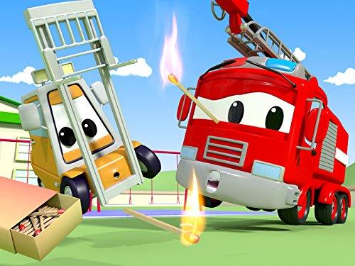 線路から出られない & 火遊び!そして, 消防車とパトカーのカーパトロール|子供向けのカー&トラックアニメ