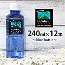 ハワイウォーター【240ml×12本 ブルーボトル】純度99 のウルトラピュアウォーター!飲みやすさ抜群「超軟水」Hawaiiwater ペットボトル 海外セレブ お水 BLUE