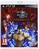 Fist of the North Star: Ken's Rage 2 (PS3) (輸入版)