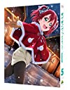 【Amazon.co.jp限定】 ラブライブ サンシャイン 2nd Season Blu-ray 5 (特装限定版) (全巻購入特典:録り下ろしドラマCD引換シリアルコード付)