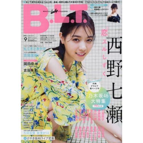B.L.T. 2017年 09 月号 [雑誌]