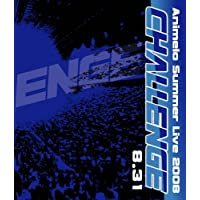 Animelo Summer Live 2008-Challenge-8.31