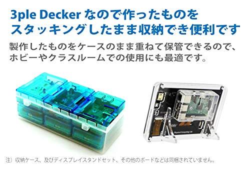 『Raspberry Pi3 Model B+ ボード&ケースセット 3ple Decker対応-Physical Computing Lab (Clear)』の6枚目の画像