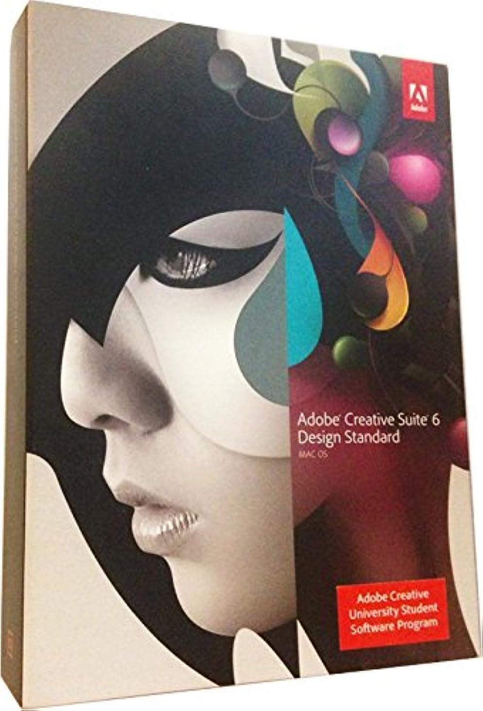 クスクスイタリアの東ティモールAdobe Creative Suite 6 Design Standard[ 英語パッケージ版] 通常版 DVD-ROM日本語対応windows版