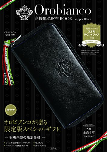 Orobianco 高機能革財布BOOK Zipper Bl...