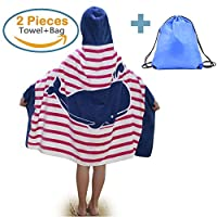 Sunny Bear 100%コットンキッズフード付きビーチバスタオルとバッグセットラージ/ポンチョスイムビーチバスタオル Kids Beach Bath Towel (並行輸入品)
