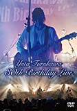 Yuta Furukawa 30th Birthday Live [DVD]