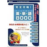 CAIメディア共同開発 プラットフォーム: Windows(9)新品:  ¥ 4,968  ¥ 3,579 6点の新品/中古品を見る: ¥ 2,980より