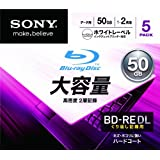 SONY データ用ブルーレイディスク 5BNE2DCPS2(BD-RE2層:2倍速 5枚パック)