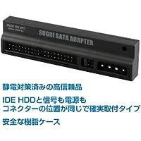 システムトークス スゴイアダプタ SATA-IDE変換アダプター 信号・電源変換一体型 マスタースレーブCS切替対応 SATA-TR150VH