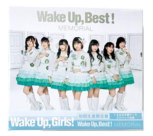 【外付け特典あり】 Wake Up, Best! MEMORIAL (初回生産限定盤)(8CD +Blu-ray)(くるみ三方背ケース、デジパック仕様)(ソロブロマイド 7枚セット付)