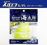 ISSEI(イッセイ) ルアー 海太郎 スパテラ 2.5inch チャート(グロー)