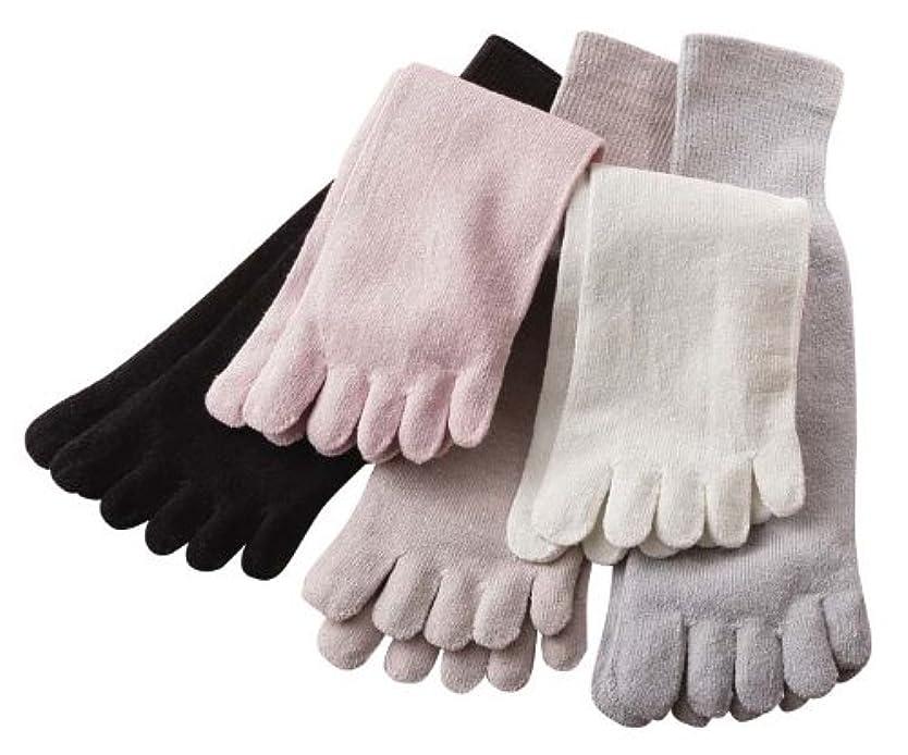 保護する感謝している広々サラッと足指くん5色組 女性用