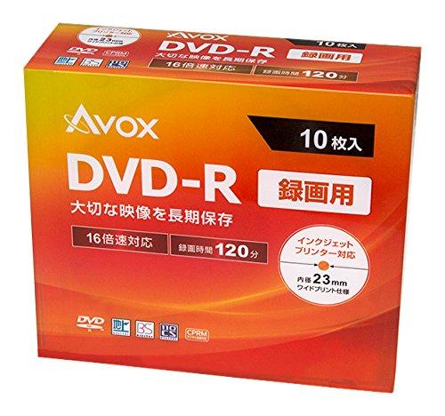 AVOX DVD-R 録画用(120分) 1-16倍速 10枚 スリムケース