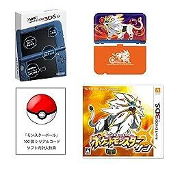 New ニンテンドー3DS LL「メタリックブルー」+ 3DS ポケットモンスター サン(ソルガレオソフトカバー付き、【初回封入限定特典】どうぐ「モンスターボール」100個 シリアルコード)