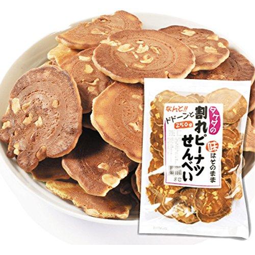 国華園 割れピーナッツせんべい 3袋 (1袋250g入り)