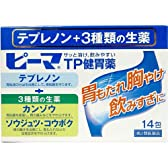 【第2類医薬品】ピーマTP整胃薬 14箱