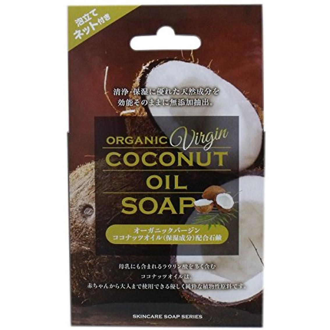 手を差し伸べるむき出し継続中ココナッツオイル配合ソープ 80g 石けん ×3個