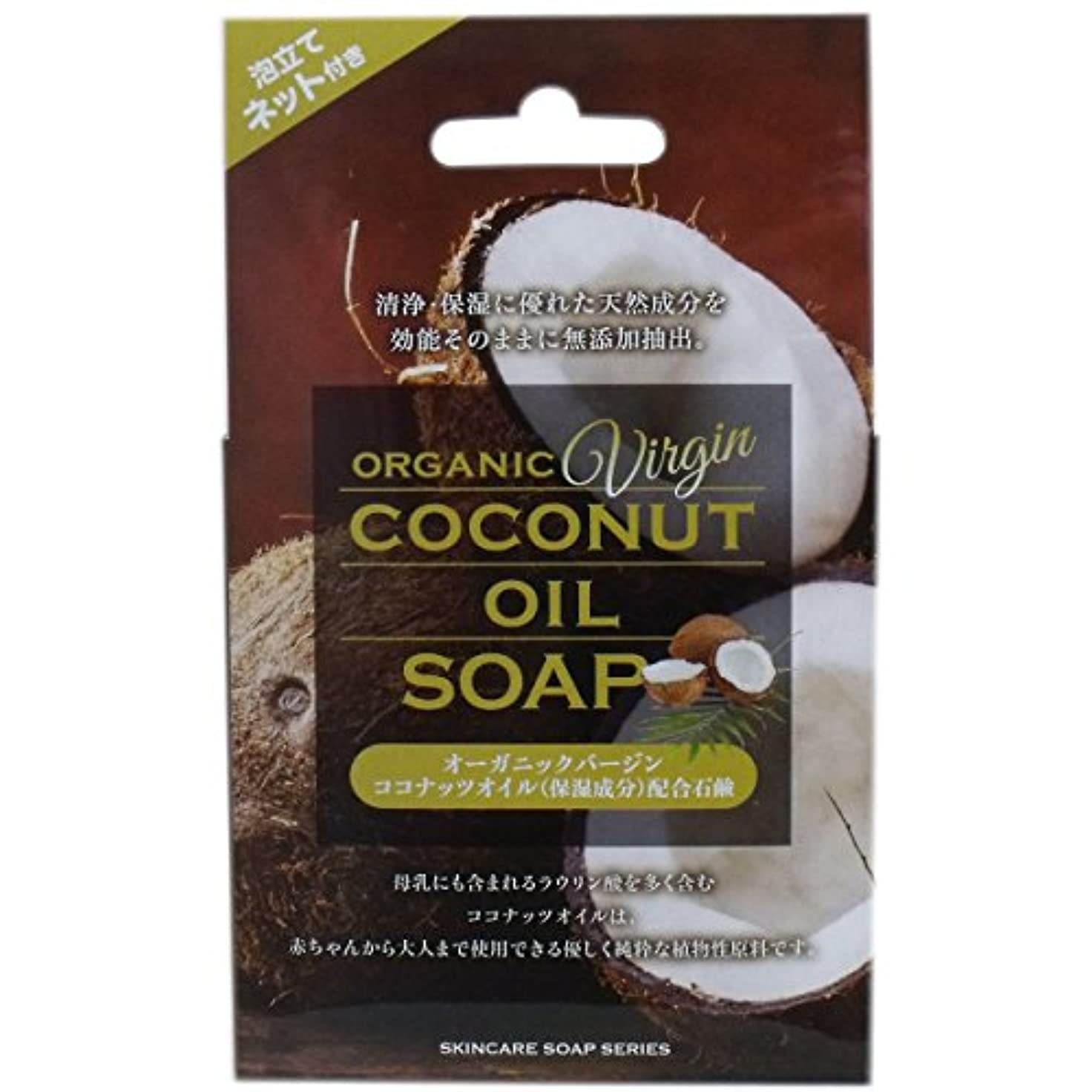 デコードする苦成長するココナッツオイル配合ソープ 80g 石けん ×3個