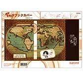 ヘタリアブックカバー/世界地図