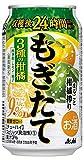 【季節限定】アサヒもぎたてまるごと柑橘搾り缶 [ チューハイ 350ml ]