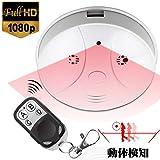 SeiTang HD 1080P 火災報知機型カメラ 高画質小型隠しカメラ スパイカメラ 小型ビデオカメラ 録画、写真対応防犯撮影監視 動作検知 リモートコントロール