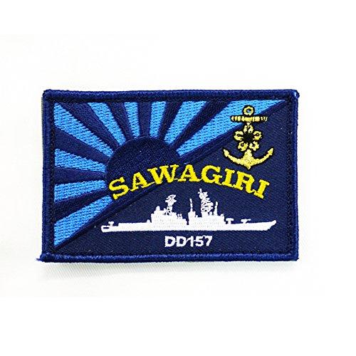 自衛隊グッズ 海上自衛隊 ネームタグ さわぎり DD157  6.0×8.5