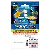 HORI PSVITA用 プレミアムフィルム for PlayStation Vita(PCH-2000シリーズ専用) 画像