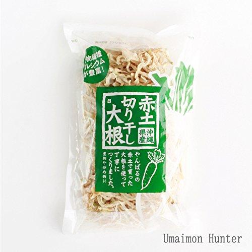 沖縄県産 赤土切り干し大根 100g×3袋 真常 やんばるの赤土 国頭マージで育てた大根を使って丁寧に作りました 食物繊維カルシウムが豊富 煮物や炒め物に