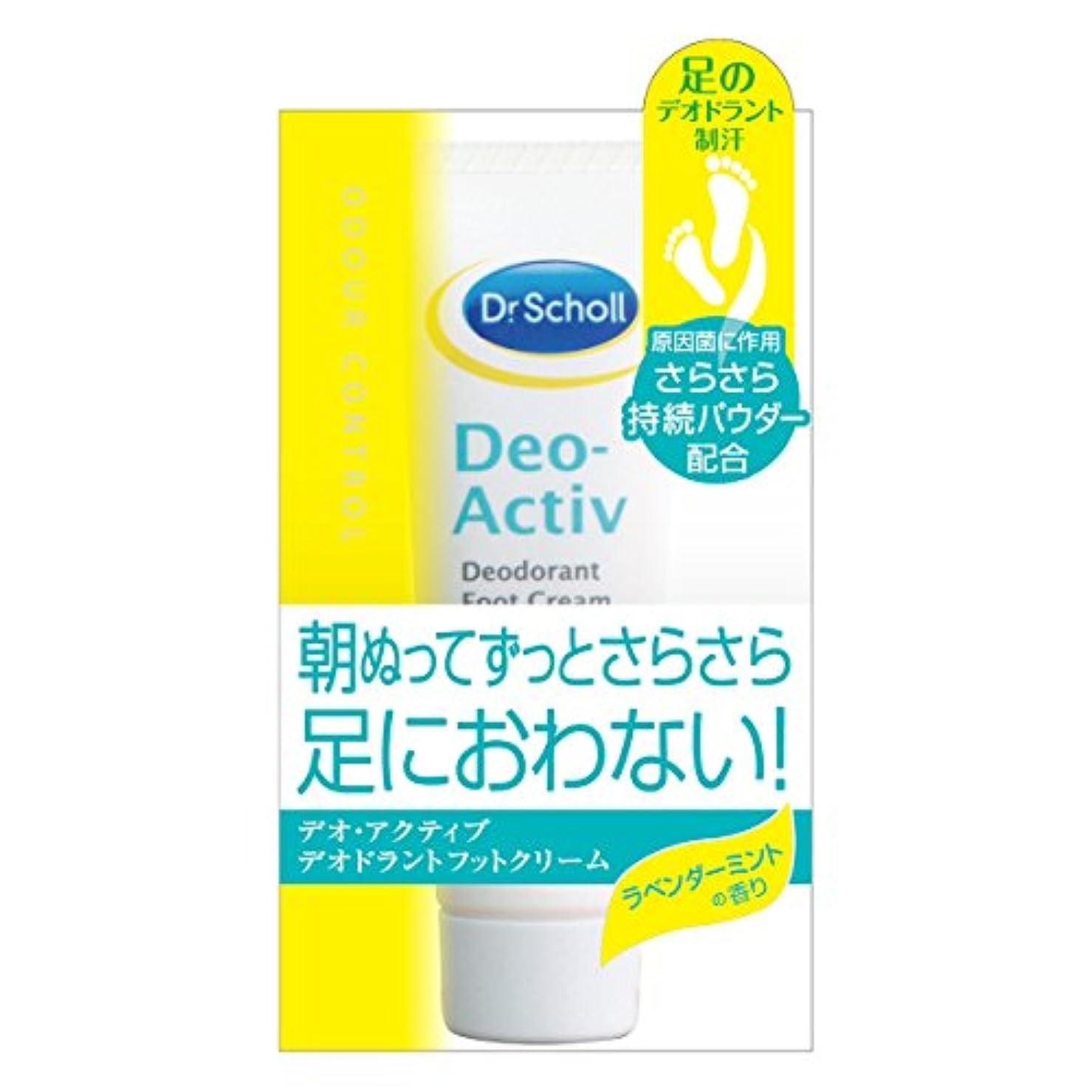 【医薬部外品)】ドクターショール 足用制汗デオドラント フットクリーム 30g