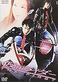 仮面ライダー THE FIRST[DVD]