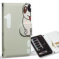 スマコレ ploom TECH プルームテック 専用 レザーケース 手帳型 タバコ ケース カバー 合皮 ケース カバー 収納 プルームケース デザイン 革 アニマル 犬 キャラクター 模様 004306