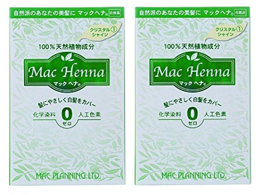 離す創傷疫病マックヘナ クリスタルシャイン 120g(60g×2) 2箱セット