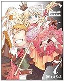 +C sword and cornett 7 (IDコミックス ZERO-SUMコミックス)