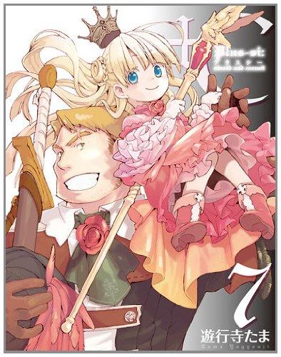 +C sword and cornett 7 (IDコミックス ZERO-SUMコミックス)の詳細を見る
