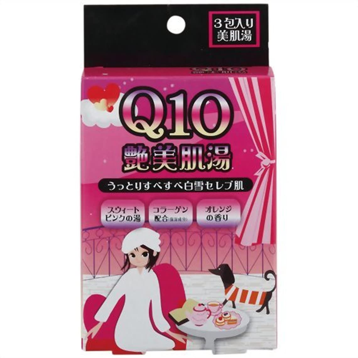 残酷な小切手崇拝します紀陽除虫菊 Q10 艶美肌湯 (オレンジの香り)【まとめ買い10個セット】 N-8370